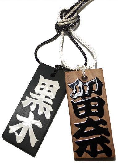 Kifuda